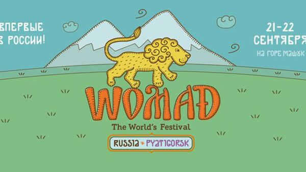 Логотип WOMAD Russia