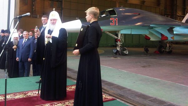 Патриарх Кирилл посещает Новосибирский авиационный завод имени Чкалова