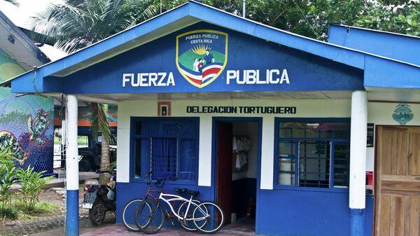 Домик поселковой общественной охраны, Коста-Рика