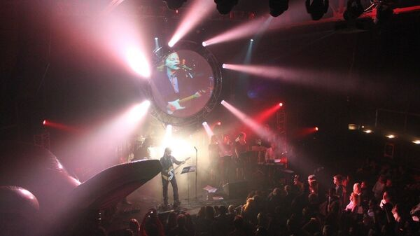 Pink Floyd Tribute. Архивное фото
