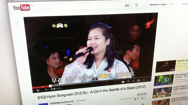 Выступление солистки Оркестра электромузыкальных инструментов Хён Сон Воль