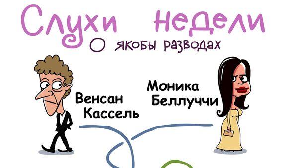 Итоги недели в карикатурах Сергея Елкина. 26.08.2013 - 30.08.2013
