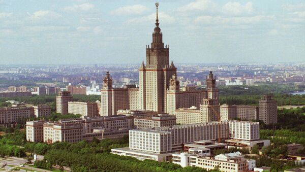 Главное здание МГУ на Воробьевых горах. Архивное фото