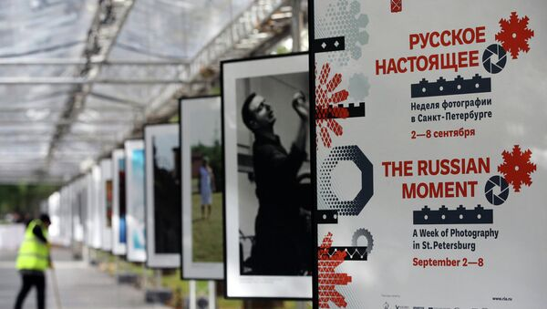 Открытие выставки Русское настоящее в Петербурге