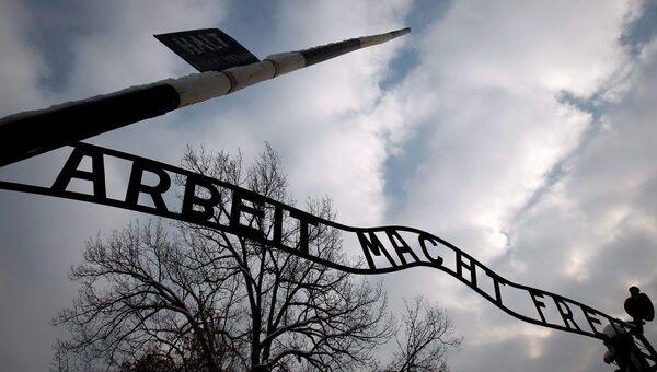 Ворота Освенцима, архивное фото