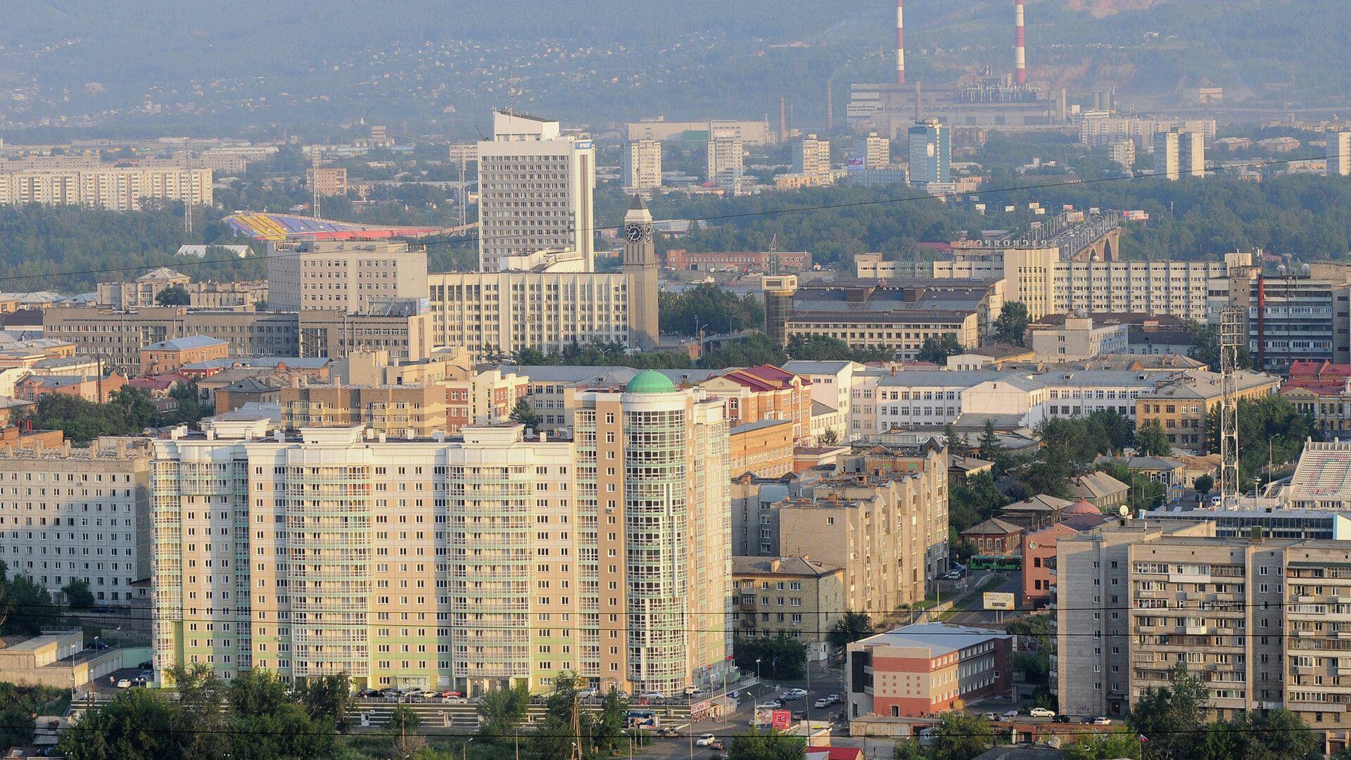 Красноярск, центр города - РИА Новости, 1920, 27.09.2021