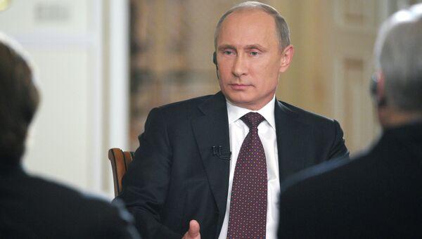 Интервью В.Путина Первому каналу и агентству Ассошиэйтед Пресс