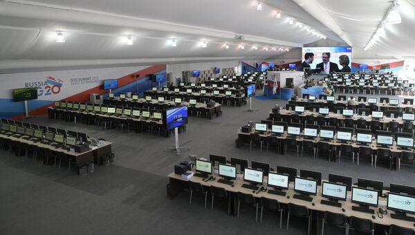 Работа Международного пресс-центра на саммите G20