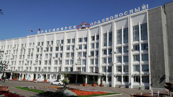 Администрация и горсовет Красноярска, архивное фото
