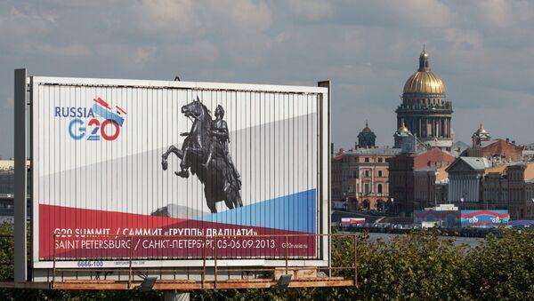Санкт-Петербург перед началом саммита Группы двадцати