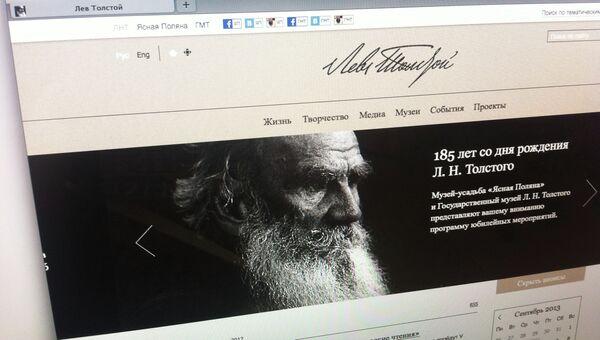 Сайт Льва Толстого