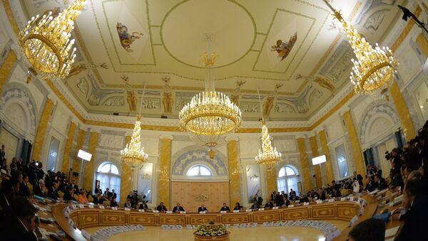 Первое рабочее заседание участников саммита Группы двадцати