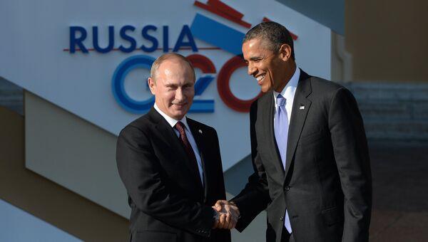 Церемония встречи В. Путиным участников саммита Группы двадцати