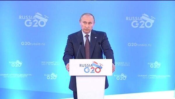 Путин о встрече с Обамой на саммите G20, конфликте в Сирии и Сноудене
