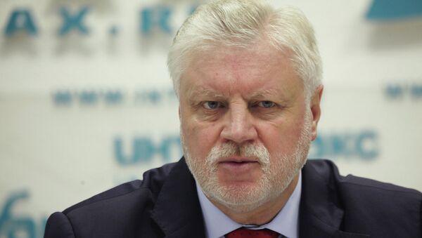 Лидер партии Справедливая России Сергей Миронов. Архивное фото