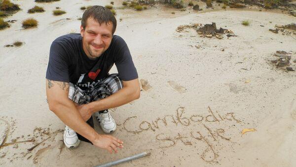 Новосибирец Вячеслав Клыков, пострадавший в ДТП в Камбодже, архивное фото