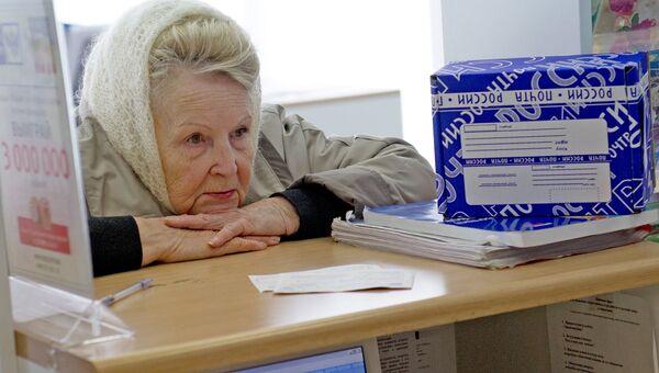 Пенсионерка в одном из московских отделений Почты России, архивное фото