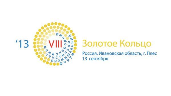 Логотип форума Золотое кольцо