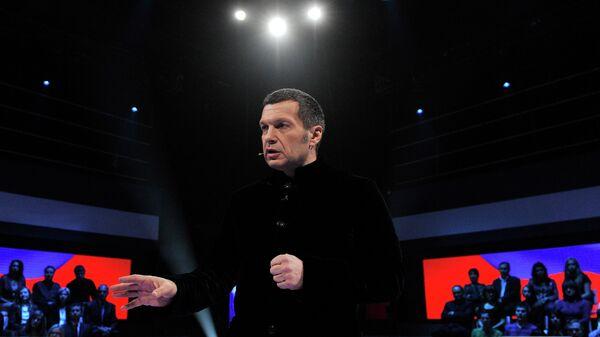 Телеведущий Владимир Соловьев. Архивное фото