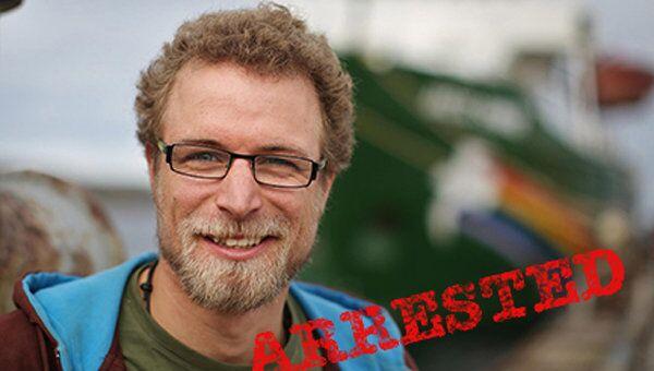 Задержанный активист Гринпис