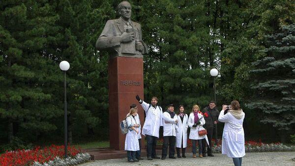 Флешмоб ученых в Академгородке в Новосибирске