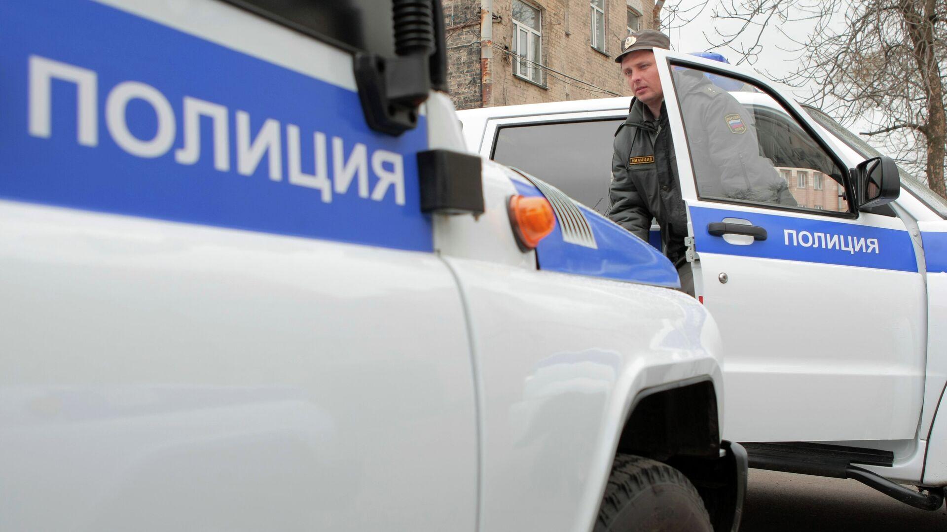 Сотрудники полиции - РИА Новости, 1920, 11.10.2021