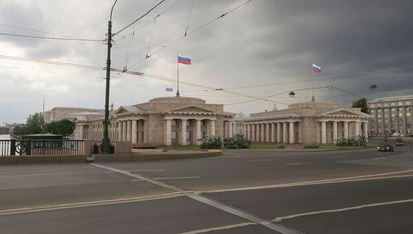 Архитектурная концепция зданий Верховного и Высшего арбитражного судов РФ. Архивное фото