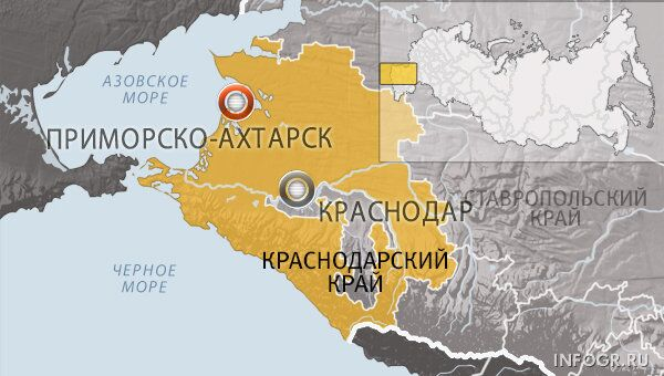 Приморско-Ахтарск, Краснодарский край