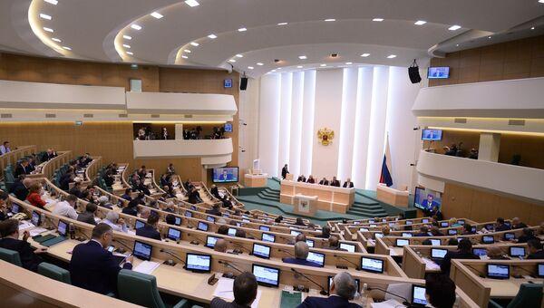 Заседание осенней сессии Совета Федерации, архивное фото