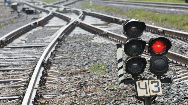 Железнодорожный светофор.