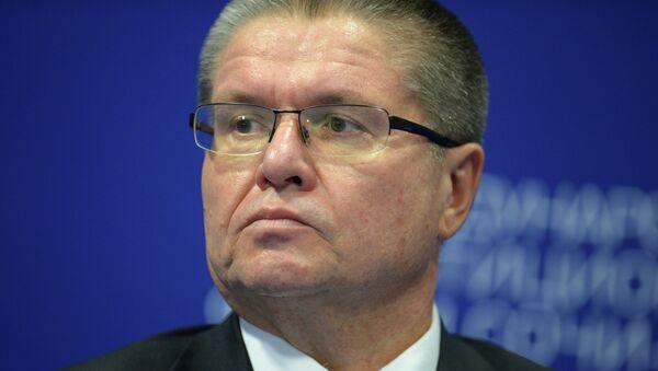 Алексей Улюкаев, архивное фото