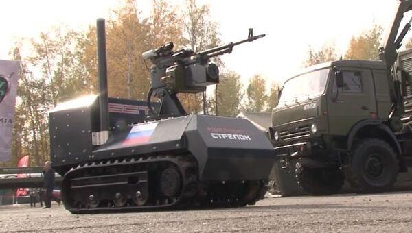 Дистанционного робота Стрелок показали на выставке RAE-2013