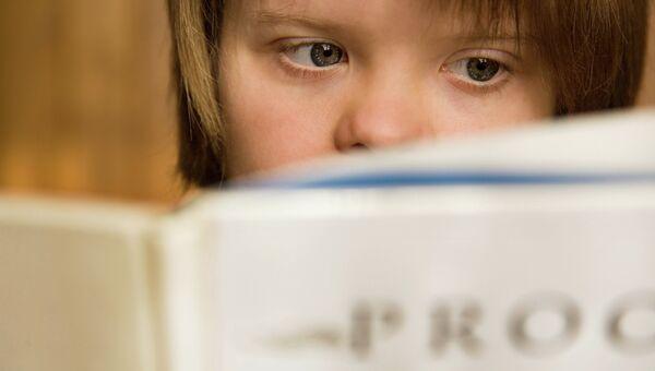 Ребенок с ограниченными способностями читает