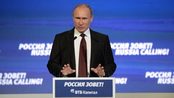 Президент РФ Владимир Путин на форуме ВТБ Капитал Россия зовет! в Москве