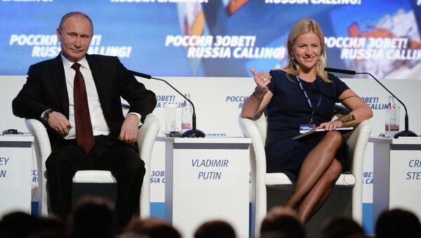 Владимир Путин форуме Россия зовет!, фото с места события