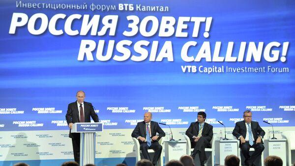 В.Путин на инвестиционном форуме ВТБ Капитал Россия зовет!