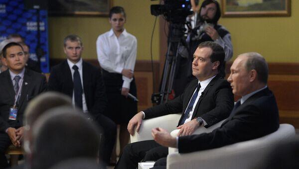 Встреча В.Путина и Д.Медведева с активом партии Единая Россия