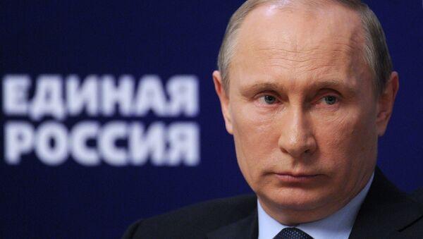 Президент РФ Владимир Путин на встрече с руководителями первичных отделений партии Единая Россия, фото с места события