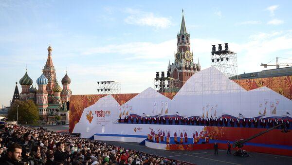 Старт эстафеты Олимпийского огня