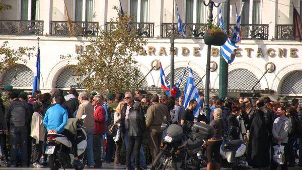 Митинг резервистов греческого спецназа в Афинах