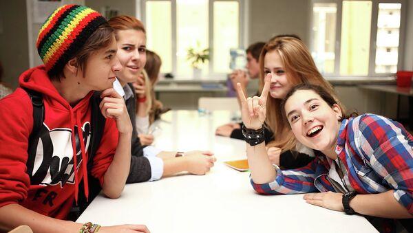 Ученики центра образования. Архивное фото