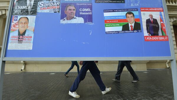 Подготовка к выборам президента Азербайджана