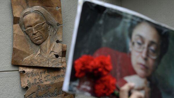 Мемориальная доска, посвященная Анне Политковской. Архивное фото