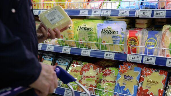 Россия ограничила ввоз молочной продукции из Литвы, архивное фото