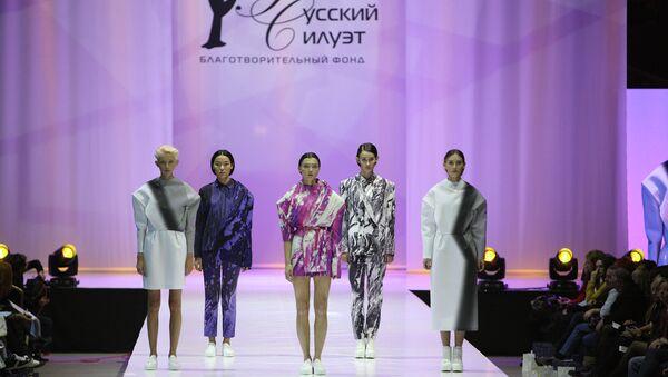 Благотворительный фонд Русский силуэт, конкурс молодых дизайнеров в Гостином дворе