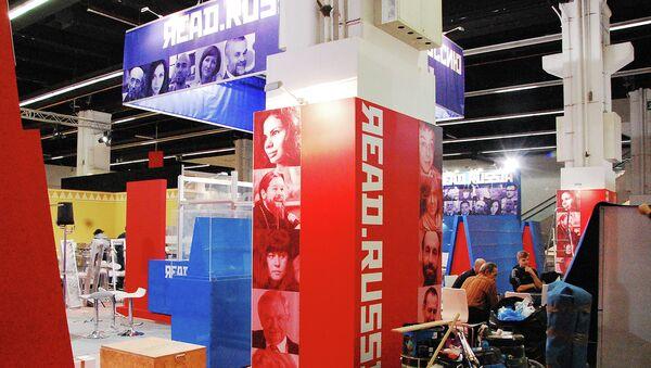 Монтаж российского павильона Read Russia на Франкфуртской книжной ярмарке