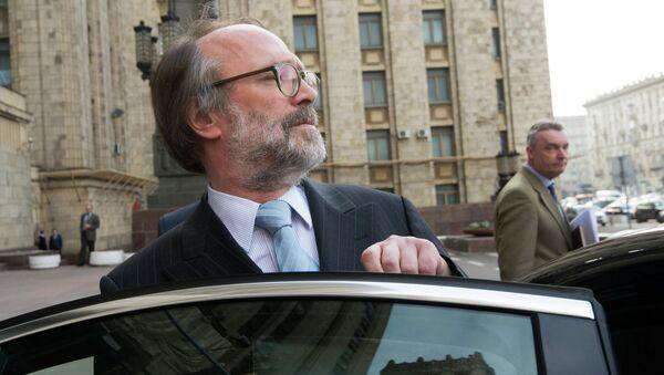 Посол Нидерландов в России вызван в МИД РФ. Фото с места события