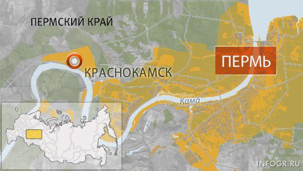 Город Краснокамс в Пермском крае