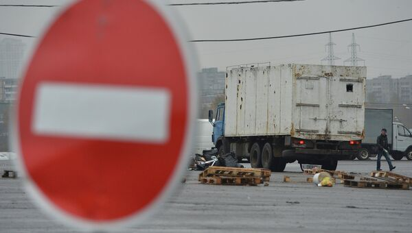 Закрывшийся рынок при овощебазе Новые Черемушки в Бирюлево. Фото с места события