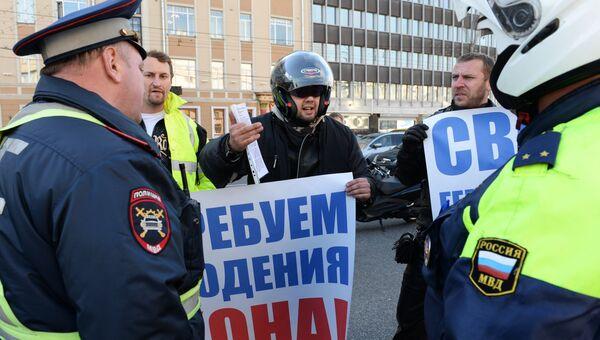 Акция в поддержку Ю.Некрасова на Садовом кольце. Фото с места события